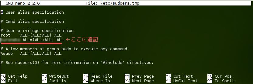 DebianやFedoraでsudoコマンドを使う
