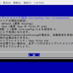 UbuntuでFcitxを使う