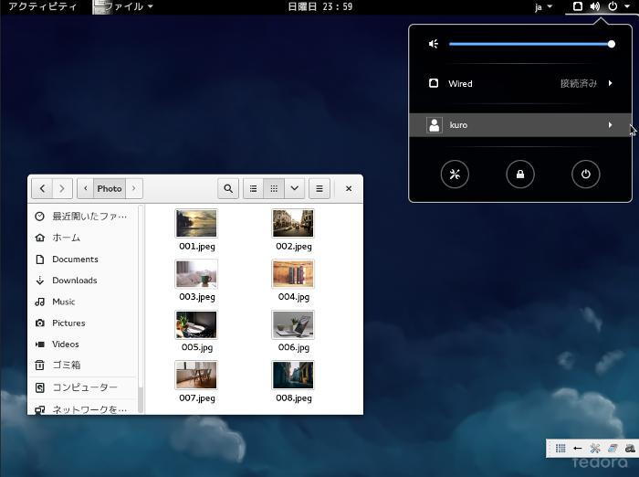 Linuxで使えるデスクトップ環境2...