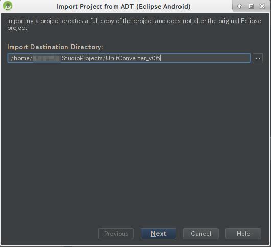 EclipseのAndroidプロジェクトをAndroid Studioに移行する